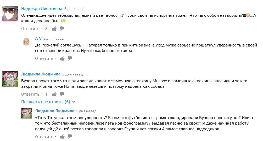 http://s9.uploads.ru/9h5Ue.jpg