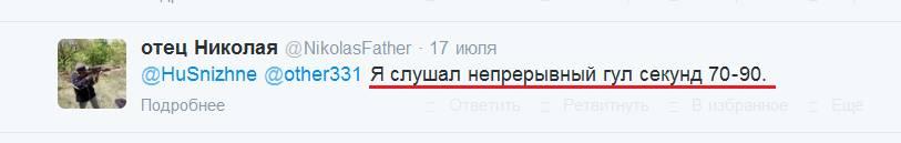 http://s9.uploads.ru/9hnIS.jpg