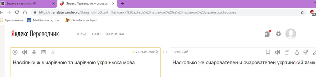 http://s9.uploads.ru/9jR2i.png