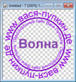 http://s9.uploads.ru/9wuXT.jpg