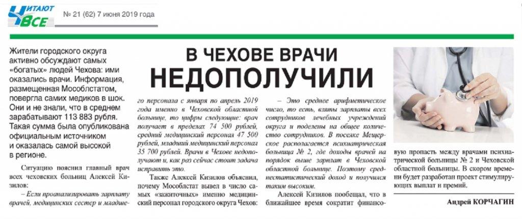 http://s9.uploads.ru/A0NTU.jpg