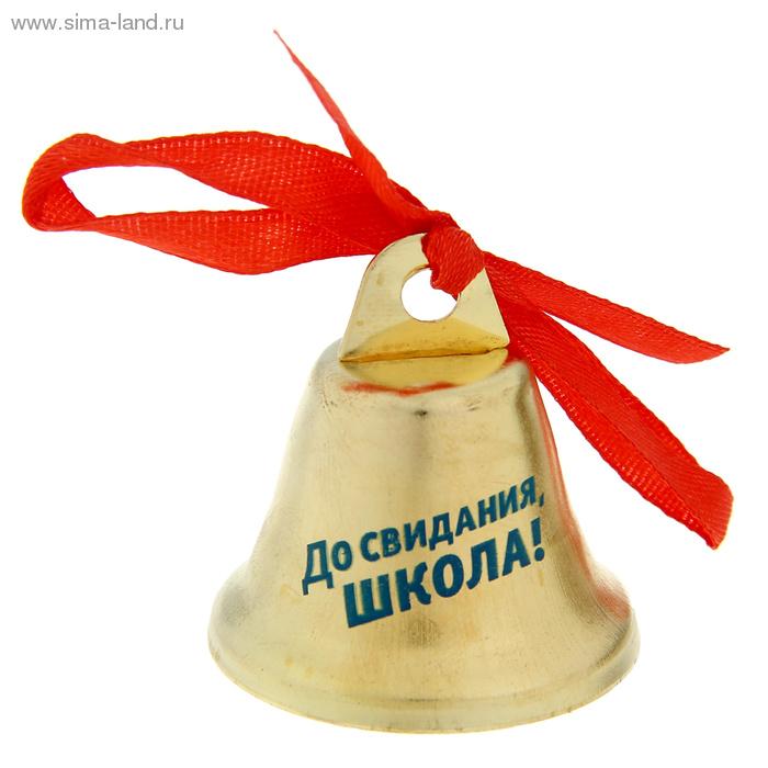 http://s9.uploads.ru/A0zwx.jpg