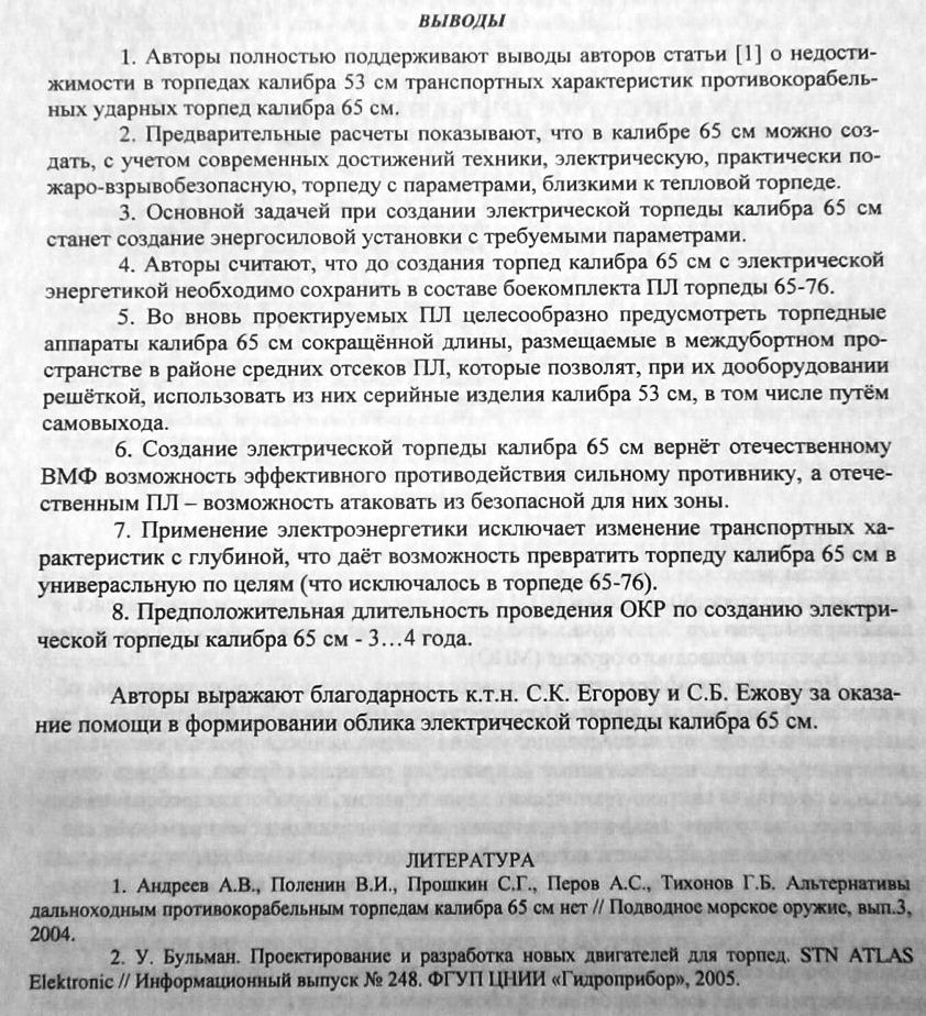http://s9.uploads.ru/ABLEq.jpg