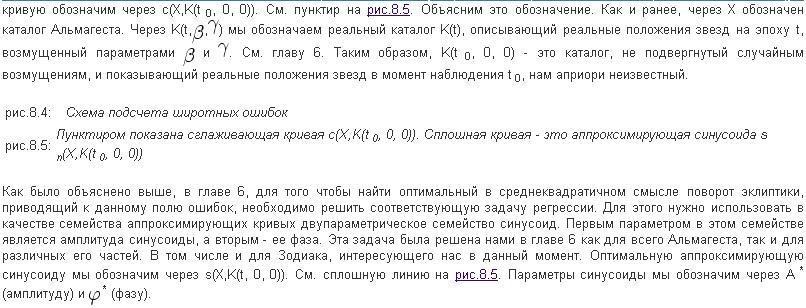 http://s9.uploads.ru/AFWOq.jpg