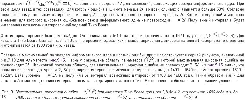 http://s9.uploads.ru/AOIgd.jpg
