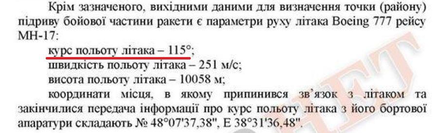 http://s9.uploads.ru/AS45q.jpg