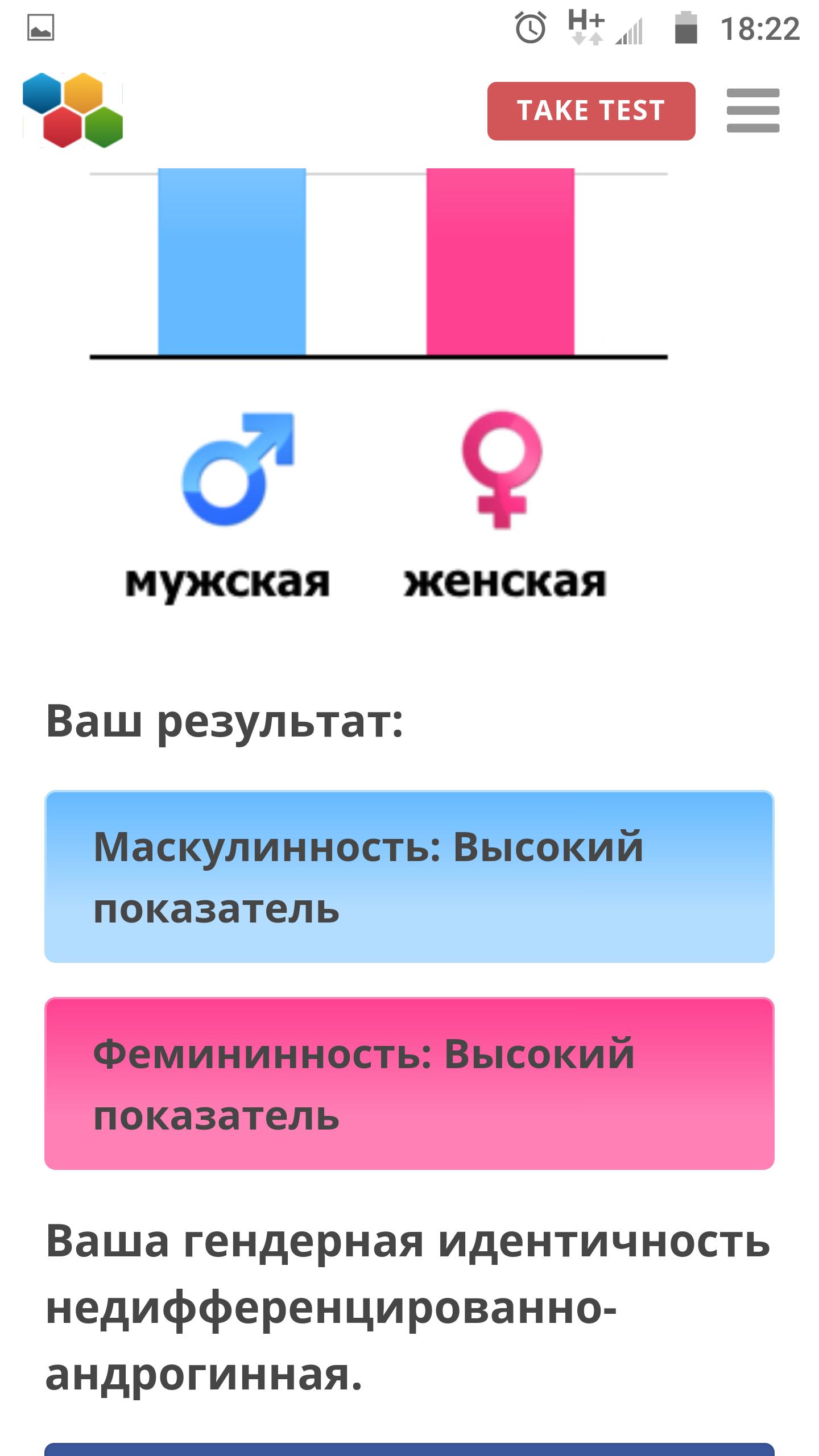 http://s9.uploads.ru/AnDxe.png