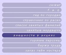 http://s9.uploads.ru/AnMEu.png
