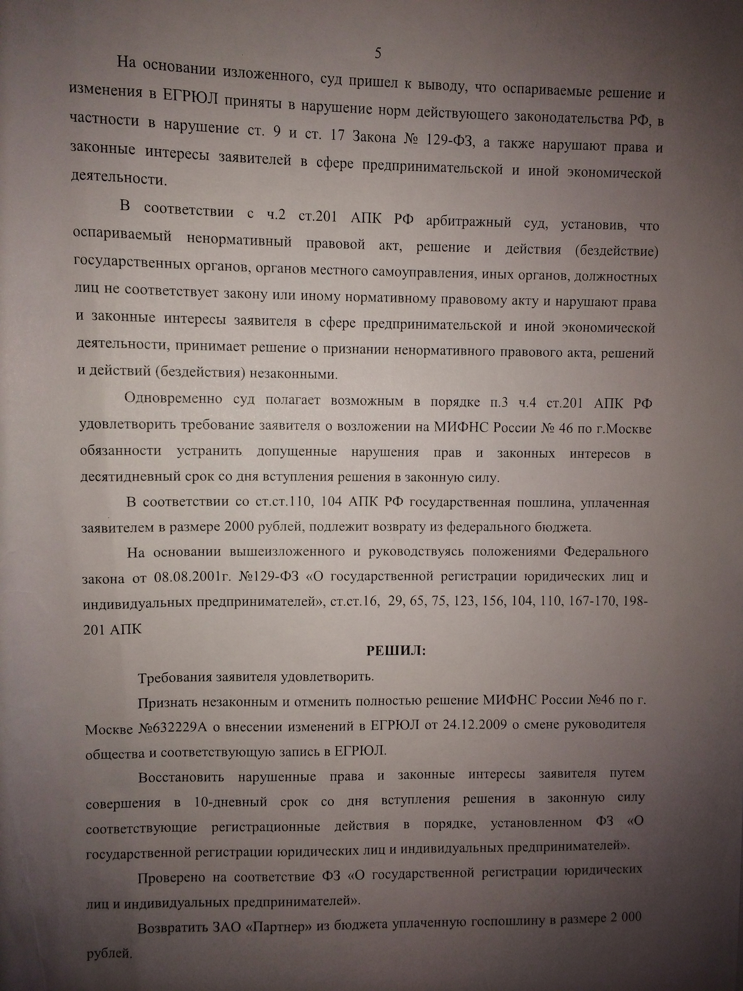 http://s9.uploads.ru/ArbGv.jpg
