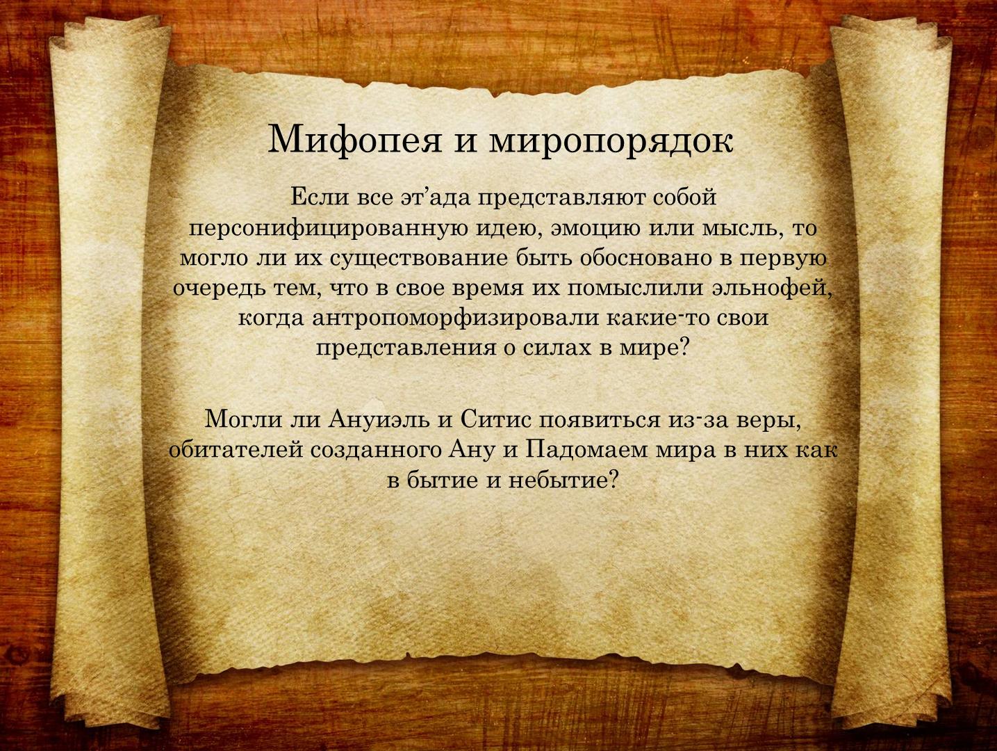 http://s9.uploads.ru/Arpb9.png