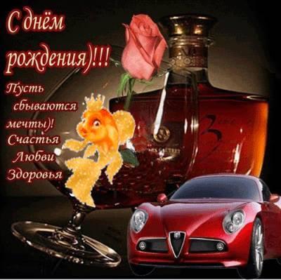 http://s9.uploads.ru/AxyRf.jpg