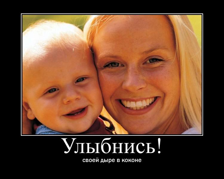 http://s9.uploads.ru/B2d8Q.jpg