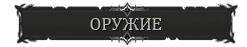 http://s9.uploads.ru/B36K0.png
