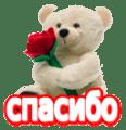 http://s9.uploads.ru/B79pm.png