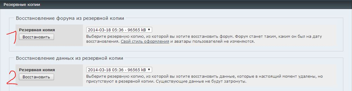 http://s9.uploads.ru/B8hEy.jpg