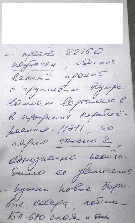 http://s9.uploads.ru/BFHin.jpg