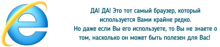 http://s9.uploads.ru/BInVa.jpg