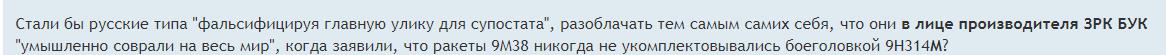 http://s9.uploads.ru/BK7gl.png