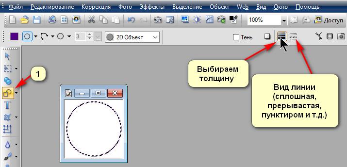 http://s9.uploads.ru/BNFZS.jpg