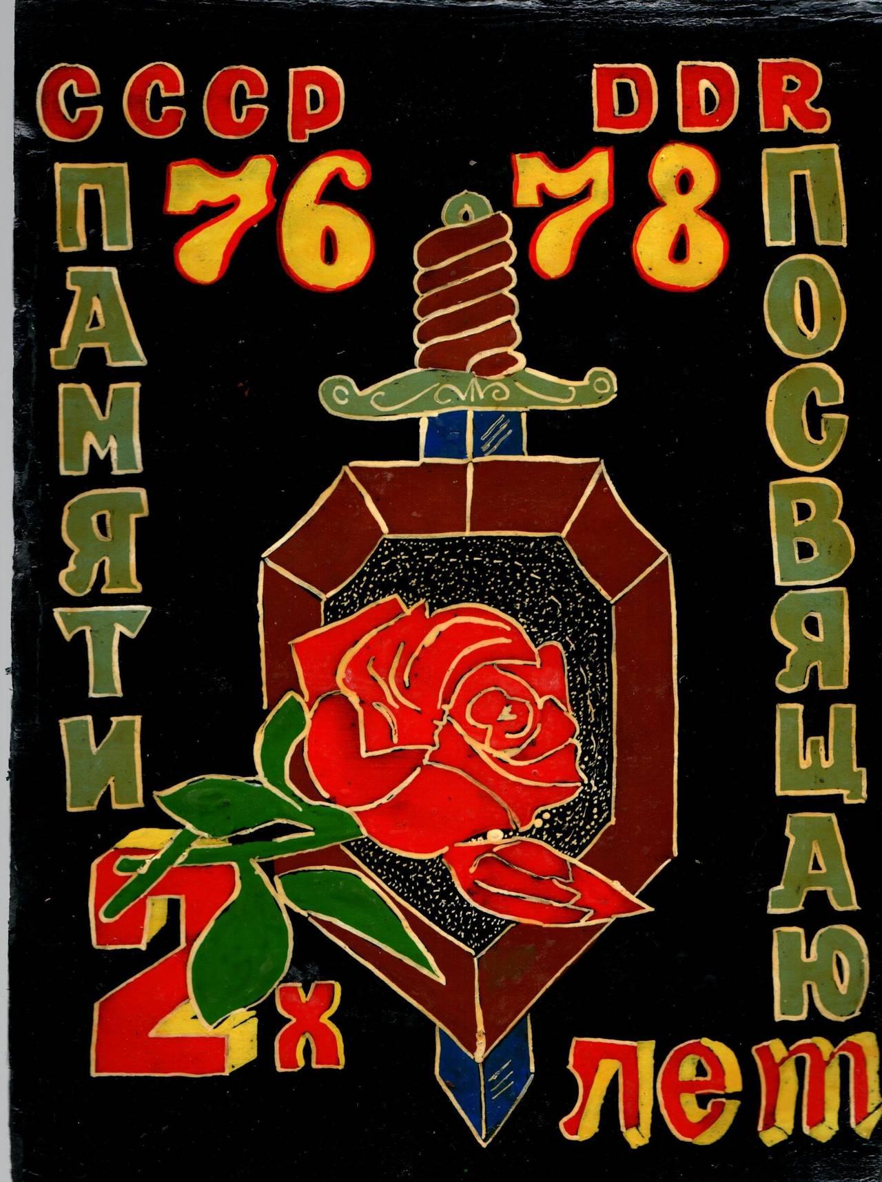 http://s9.uploads.ru/BP2nh.jpg