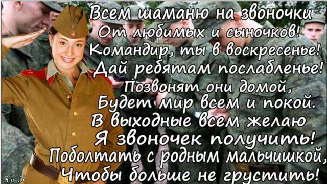 http://s9.uploads.ru/BUIY4.jpg