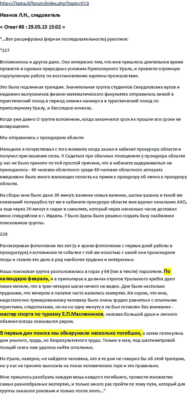 http://s9.uploads.ru/BWsPp.png