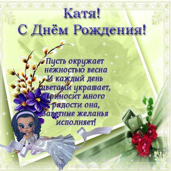 http://s9.uploads.ru/BfOFy.jpg