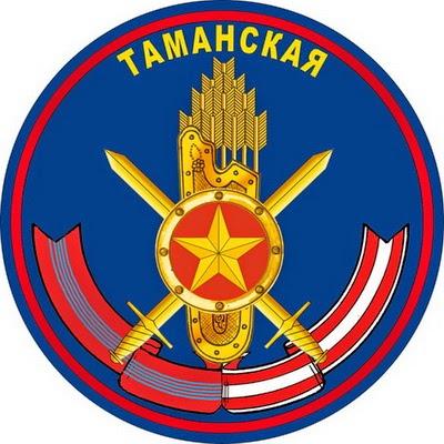 http://s9.uploads.ru/BpLEs.jpg