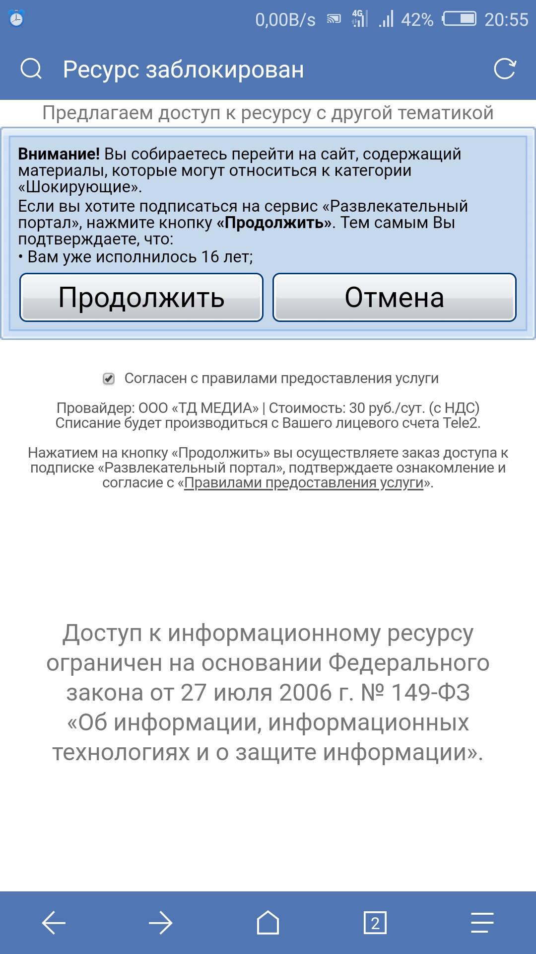 http://s9.uploads.ru/BvQ6b.jpg