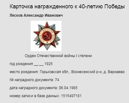 http://s9.uploads.ru/C4wDs.jpg