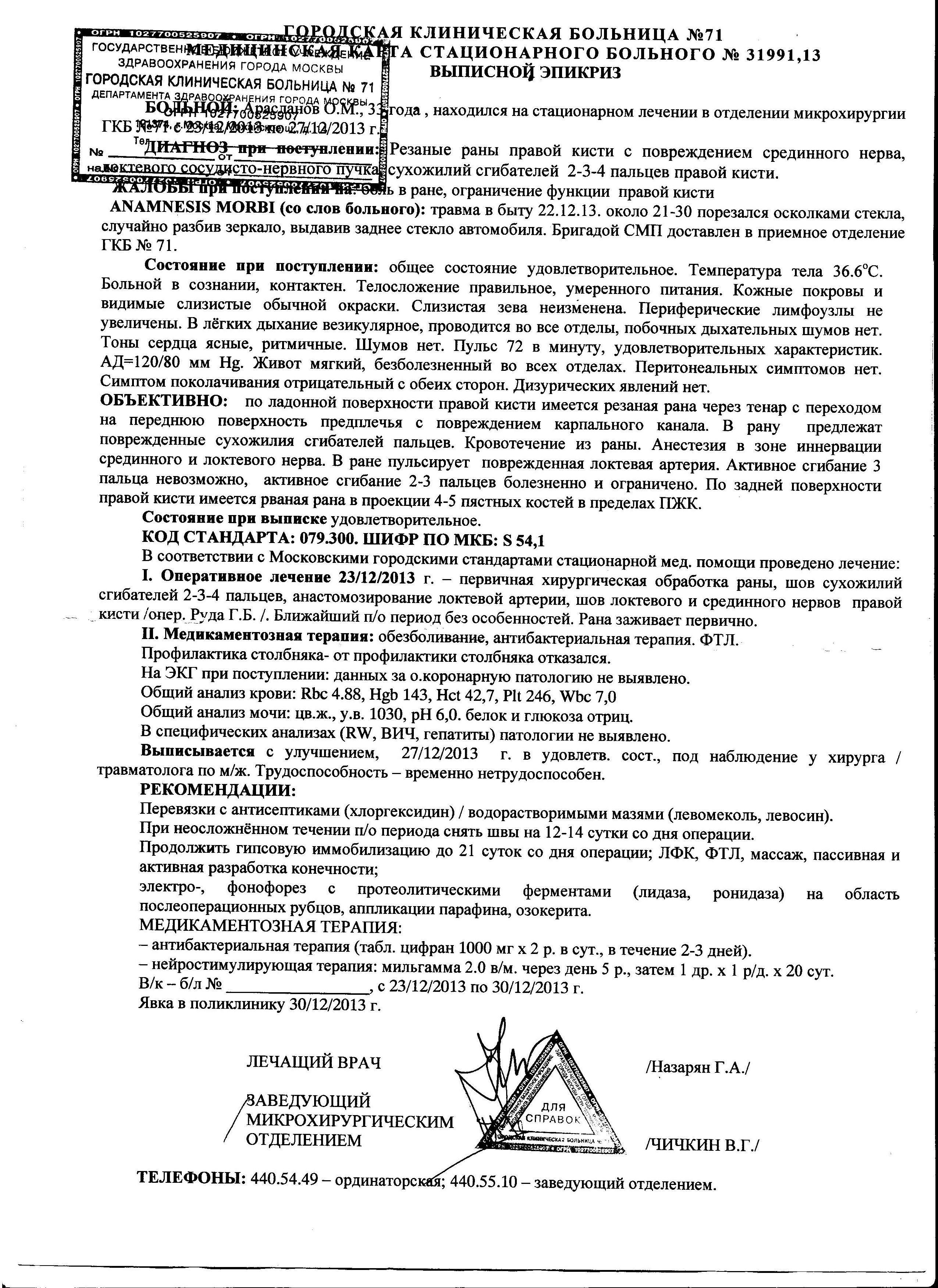 http://s9.uploads.ru/C6KdX.jpg