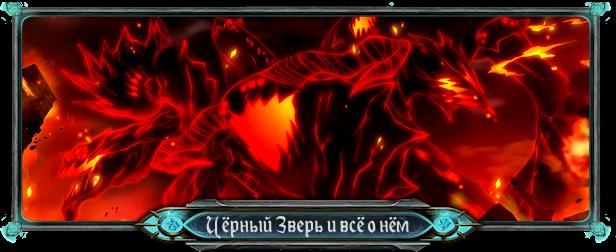 http://s9.uploads.ru/C8V3s.png
