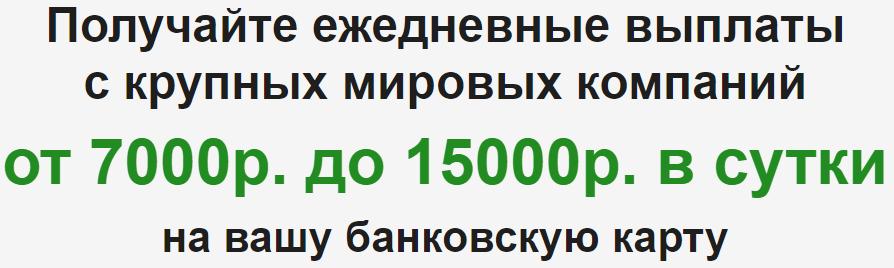http://s9.uploads.ru/C9f0O.png