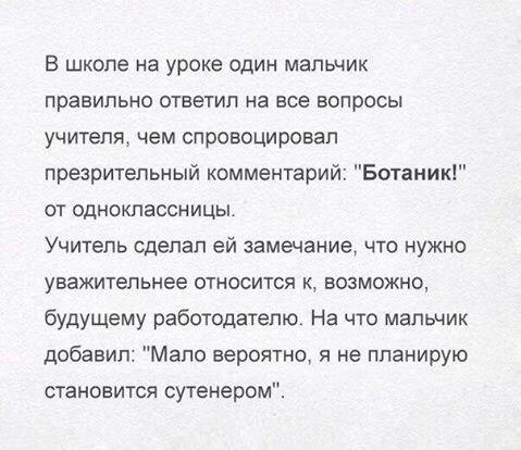 http://s9.uploads.ru/CAvI1.jpg