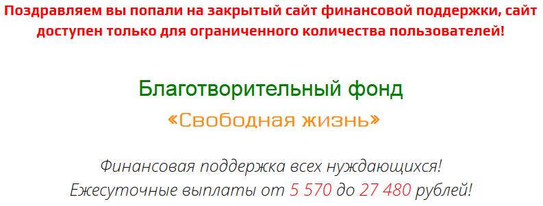 http://s9.uploads.ru/CBy0W.png