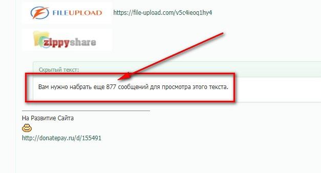 http://s9.uploads.ru/CInbD.jpg