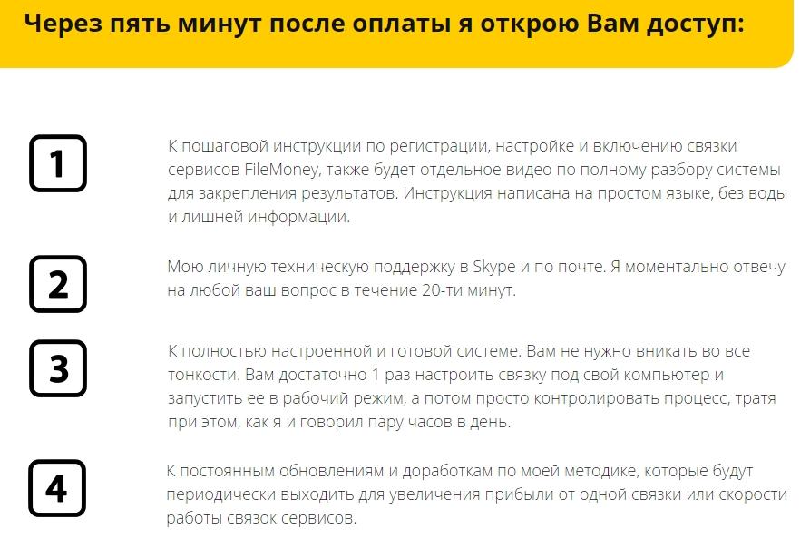 http://s9.uploads.ru/COctG.jpg