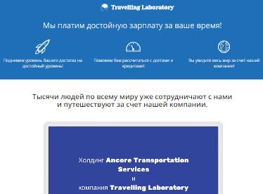 http://s9.uploads.ru/CPq2S.png