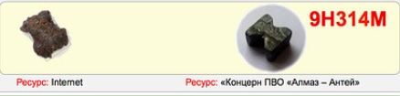 http://s9.uploads.ru/CSXTv.jpg