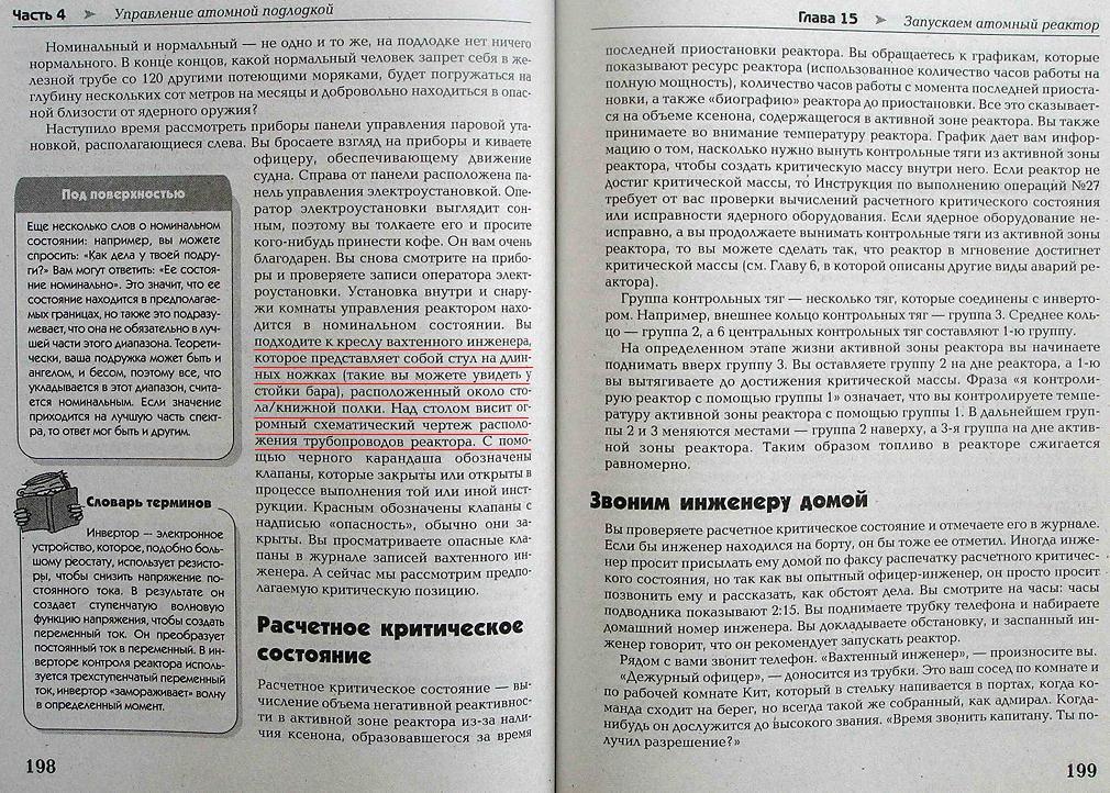 http://s9.uploads.ru/CT4zW.jpg