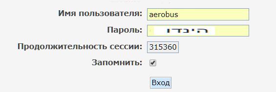 http://s9.uploads.ru/CWqAe.jpg
