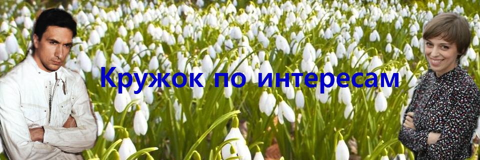 http://s9.uploads.ru/CbA9r.jpg