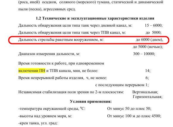 http://s9.uploads.ru/CpNHK.jpg