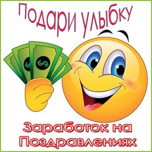 http://s9.uploads.ru/Cu5zS.jpg