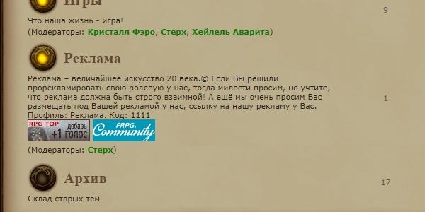 http://s9.uploads.ru/Cx7B0.jpg