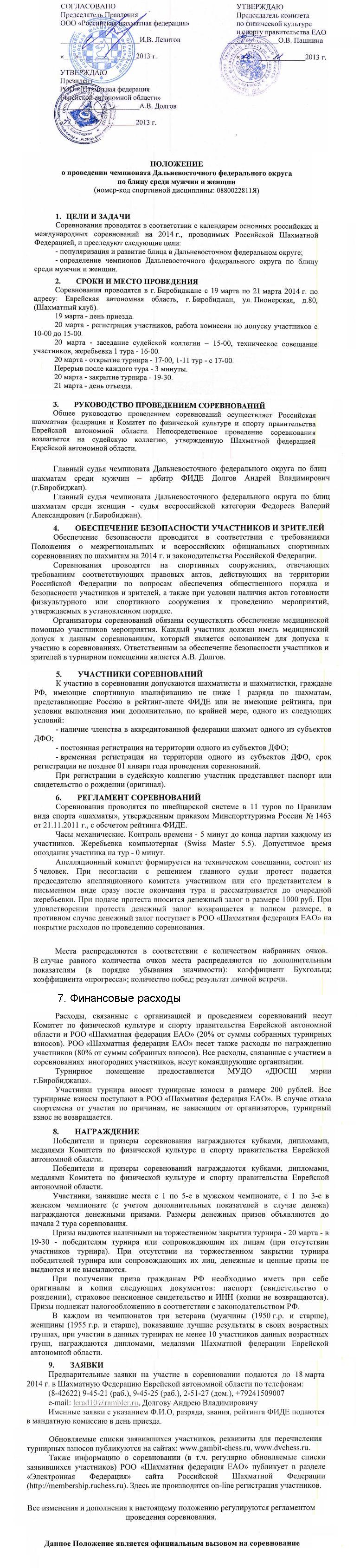 http://s9.uploads.ru/CyHJu.jpg