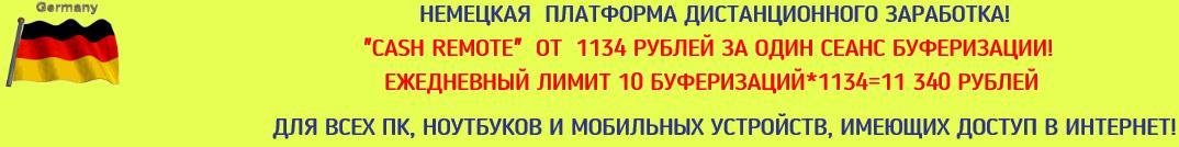 http://s9.uploads.ru/DBG6S.jpg