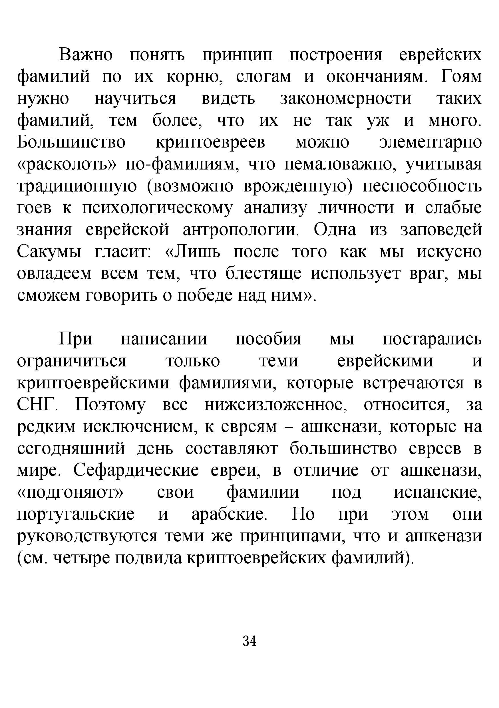 http://s9.uploads.ru/DBw8m.jpg