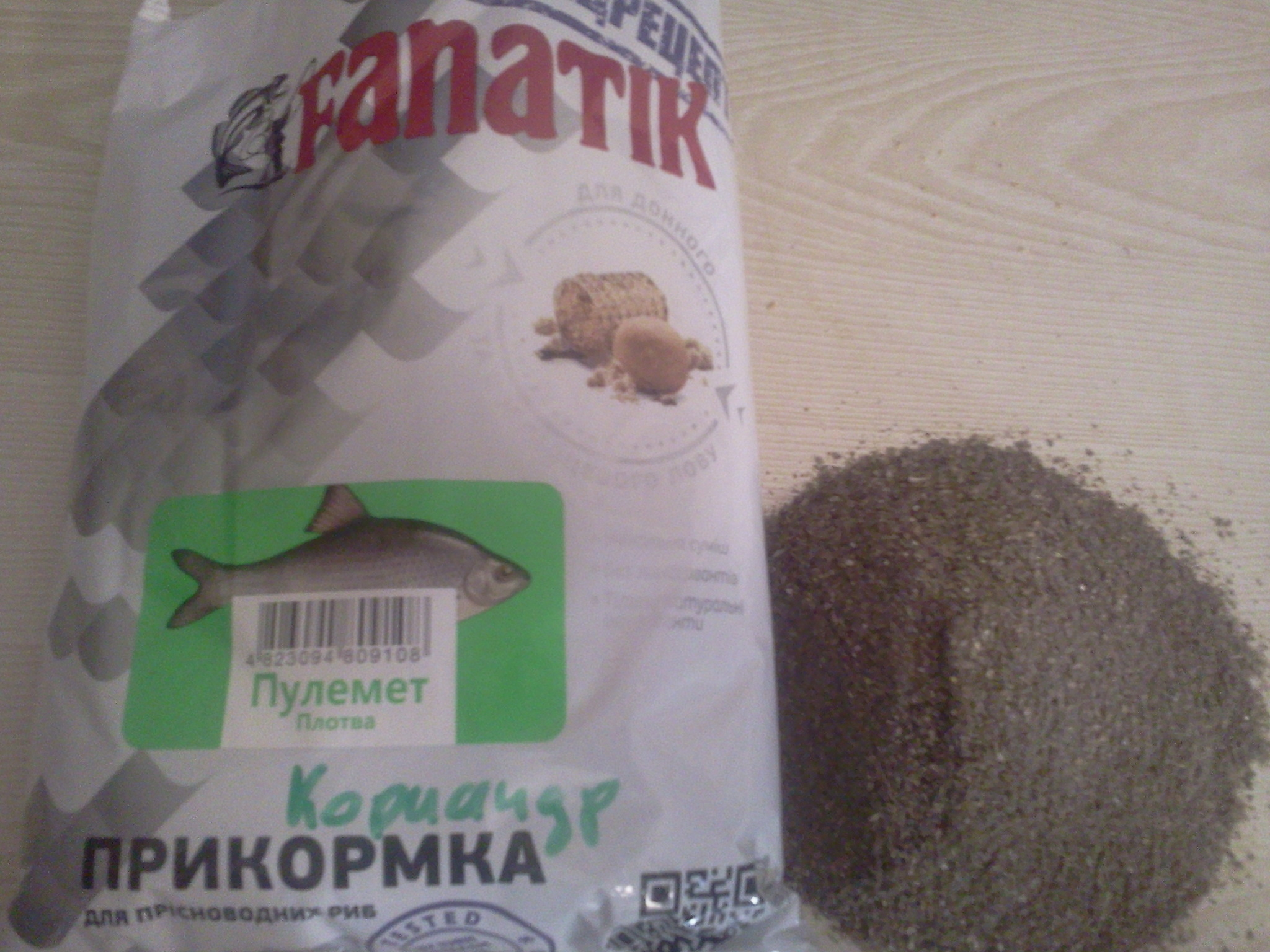 http://s9.uploads.ru/DJcIi.jpg