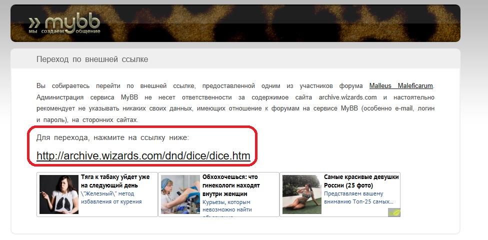 http://s9.uploads.ru/DMrJ6.jpg